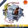 AC Motor Universal para o Egipto Food Company