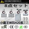 des Selbstauto-12V Innenraum-Licht-Lampe abdeckung-der Anzeigen-LED für Toyota-Wunsch 20 Serie