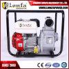 3pouce Honda l'essence pour l'Agriculture de la pompe à eau