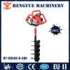 Hy-Gd680-D-808 Máquina de perforación de tierra 68cc de herramienta de jardín