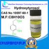 음식을%s 높은 순수성 Hydroxytyrosol CAS 아니오 10597-60-1 또는 약 또는 화장품