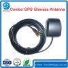 결합 GPS Glonass 안테나 외부 능동태 GPS 항법 안테나 SMA