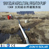 60m3 /heure de débit des pompes solaires pour l'irrigation
