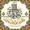 2017 Venda quente estilo muçulmano azulejos de quebra-cabeças para Sala de Oração