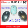 Wasser bringt Förderung-Maus (AL-257)