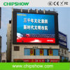 Signes commerciaux extérieurs polychromes du bâtiment LED de Chipshow P16