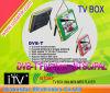 3.5インチDVB-T TV箱