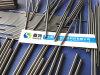 Punching Dies를 위한 Yg15 Tungsten Carbide Rods