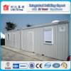 Container House의 CE/BV Verified 제조소