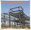 Конструкция Design и низкая стоимость Steel Building Warehouse Building