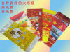 Packpapier-pp. gesponnene verpackenbeutel für die Kleber-verpackenbeutel