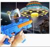 最も新しく熱い販売ArはおもちゃBluetooth Gamepadを撃つ