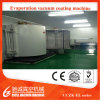 Macchina di rivestimento di plastica metallizzata di vuoto di PVD, macchina della metallizzazione sotto vuoto di evaporazione