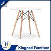 2016 최신 Sale Good Quality 및 Cheap Wooden Emes Dining Table Bazhou Furniture
