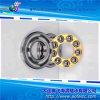 A&F 51416M Thrust Ball Bearing Thrust Bearing