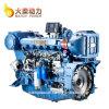 precio de fábrica Weichai 450CV motor marino Wp12 Barco de motor diesel de 330kw
