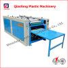 하나씩 하나씩 플라스틱 길쌈된 부대 오프셋 압박 인쇄 기계
