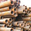 Торговле гарантию производителя API трубки масляного картера в трубы стальные трубы