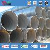 ステンレス鋼の継ぎ目が無い流動管