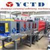 Ligne type à grande vitesse automatique machine d'emballage en papier rétrécissable de film de PE (YCTD)