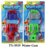 Funny Water Gun Toy