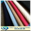 赤く黄色い暗藍色カラーウールの羊毛ファブリック