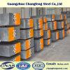 Сталь режущих инструментов T1/1.3355/SKH2/W18Cr4V высокоскоростная