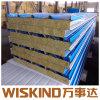 Wiskind 고품질 내화성이 있는 Heat-Insulated 바위 모직 샌드위치 위원회