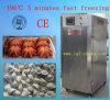 Криогенный замораживатель шкафа жидкого азота быстро