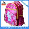 As crianças filhos Bonitinha mochila de ressalto duplo Saco Escolar