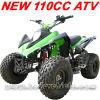 Deportes ATV (MC-315)