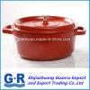 エナメル塗料が付いている鋳鉄の鍋