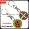 Fabrik-Preis kundenspezifisches Keychain mit Firmenzeichen