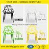 Cadeira plástica do lazer de Charles do projeto moderno