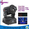 60W White LED Beam Moving Head Light (hl-012ST)