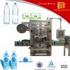 Machine à étiquettes de rétrécissement régulier automatique de bouteille