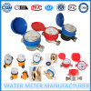 Одиночный двигатель Watermeter для холодного/горячего счетчика воды