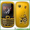 二重SIMカード携帯電話(K51)