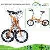 Bike 7 скоростей складывая с рамкой алюминиевого сплава
