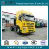Cabeça do trator do caminhão 340HP do trator de Sinotruk Cdw para a venda