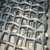 Galvanisé panneau à mailles carrées sertis de tamisage 1M-2.5m (XA-MCG01)
