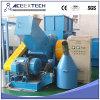 高品質プラスチックPVC管かプロフィールの粉砕機