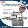 식사 (MT-500)를 위한 자동적인 두 배 측 편평한 레테르를 붙이는 기계
