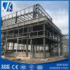 Edificio de dos pisos prefabricado modificado para requisitos particulares del almacén de la estructura de acero del metal