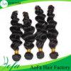 工場価格の現実的で緩い波のブラジルのバージンの人間の毛髪のよこ糸