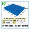 Паллет двойного Perforated поверхностного HDPE 1100*1100 прочный пластичный