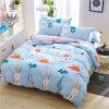 中国の卸し売り製造者のホーム織物の寝具の寝具