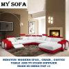 U sofá de couro, Alemanha Tamanho Grande Sala de estar, sofá de couro