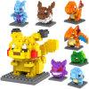 SpitzenIntelligent Toy Mini Blocks3d Puzzle mit 120 PCS 10203223