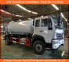 10cbm HOWO 진공 하수 오물 흡입 트럭